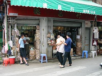 China-2001-030