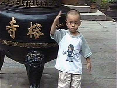 China-2001-087