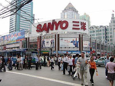 China-2001-010