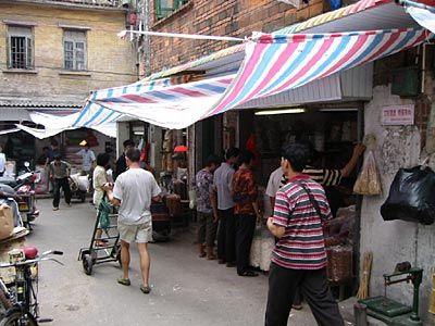 China-2001-032