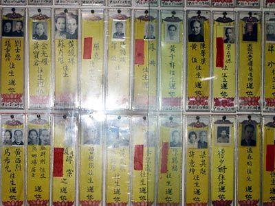 China-2001-035