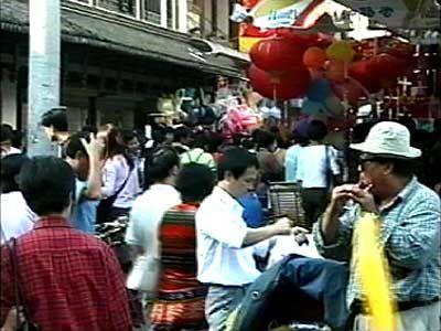 China-2001-045