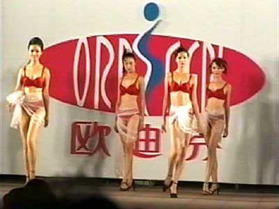 China-2001-054
