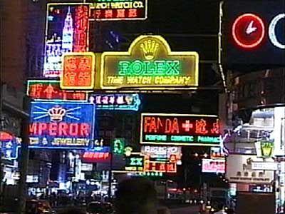 China-2001-095